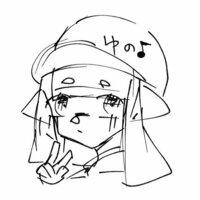 Keter_ゆかゆの♪