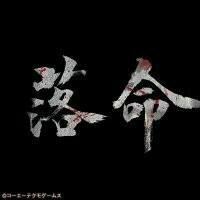 koi_boy2218