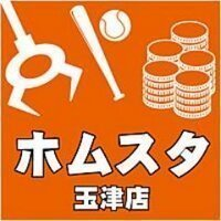 yu_megapalace