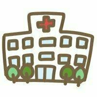 スプラ病院