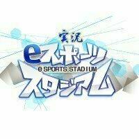 esuta_official