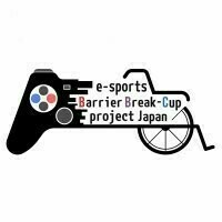 Barrier Break-Cup