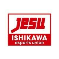 石川県eスポーツ連合