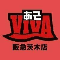 VIVAraki_