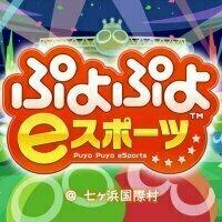 kokusai_eSports