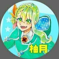 yuzuki2314