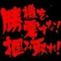 wlw_nanahusi