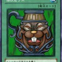 taiwa_shitai