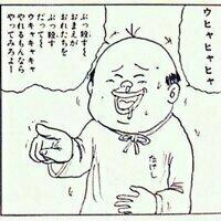 KONG_nakaosan