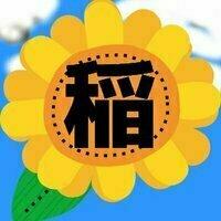 inagawa_banji