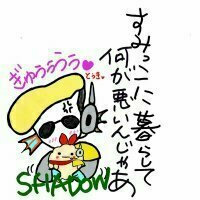 shadow_DQ10