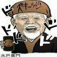 MITO_KOUMON_XYZ