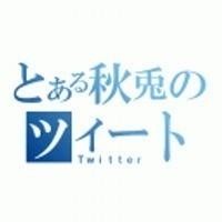 AkitoxF