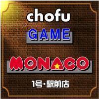 monaco_choufu