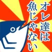 sanbaru_kan