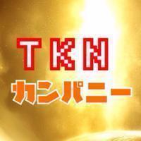 TKNCompany