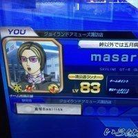 04_masars