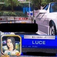 lucenoura