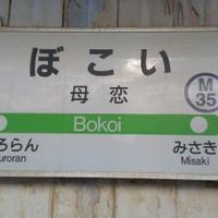 toshi63211