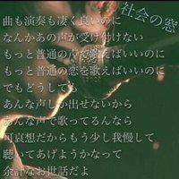 R34_Ryuma