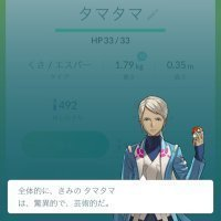 Meijikimera12