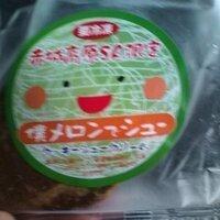 aoi_hayashibara