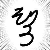 soriyama0180