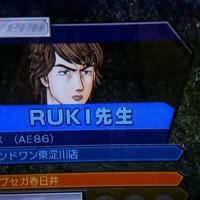 RUKI先生