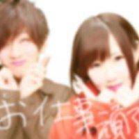 daisuke9812