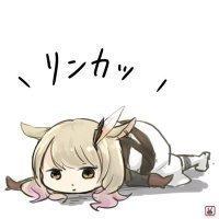 rinca_mitsurugi