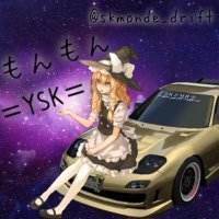 skmonde_drift