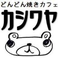 DonDonKashiwaya