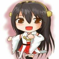 BC_Haruna_type