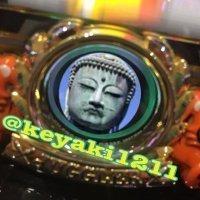 keyaki1211