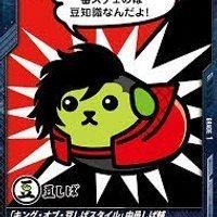 toyo_shiki0214
