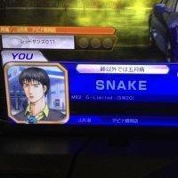 SnakeDzero