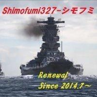 shimofumi327