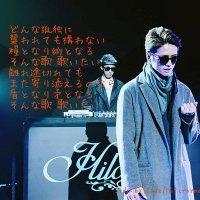 Hilcrhyme_kouta