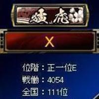x_sengokuzei