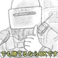 GameDaisuki_MUC