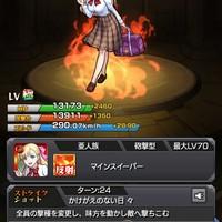 toranosuke20023