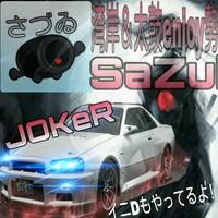魔神(SaZui)