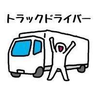 tomoyuki1690727