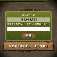 sayu91069217