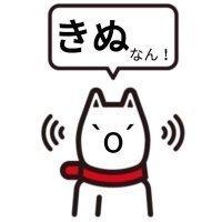 Sakura_scope