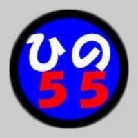 hinomi55