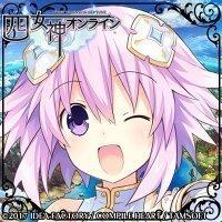 Nep_gear_uzume