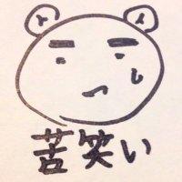 kumasaki_kitaro