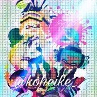 koheike_