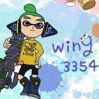 wing33542